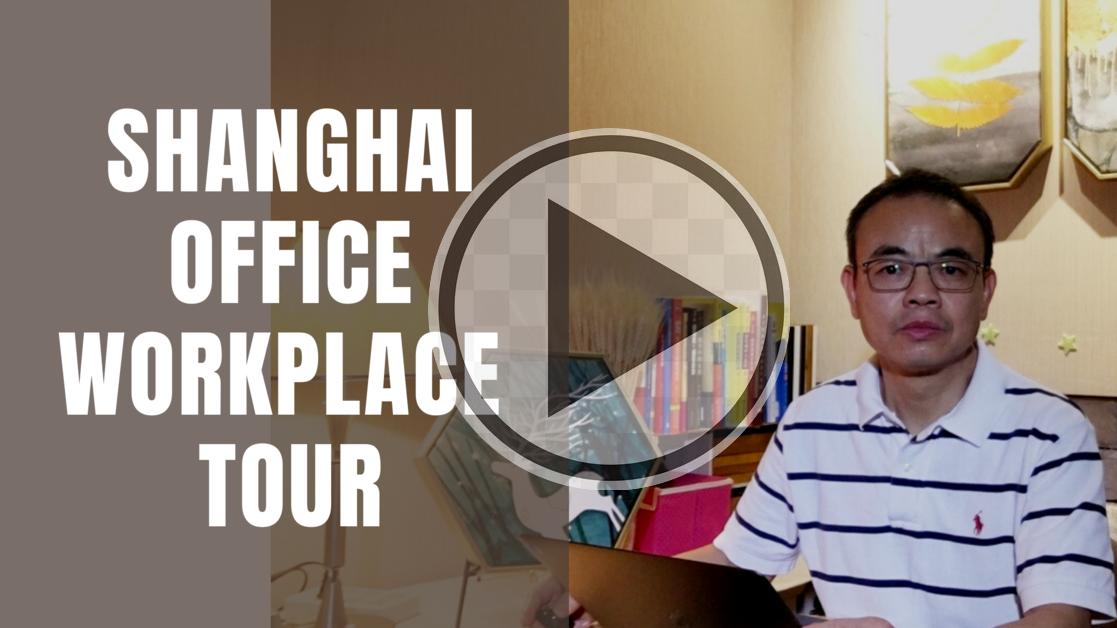 office tour video tour